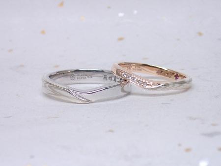 16121701木目金の結婚指輪_Q004.JPG