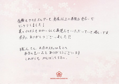 16122001木目金の結婚指輪_004.jpg
