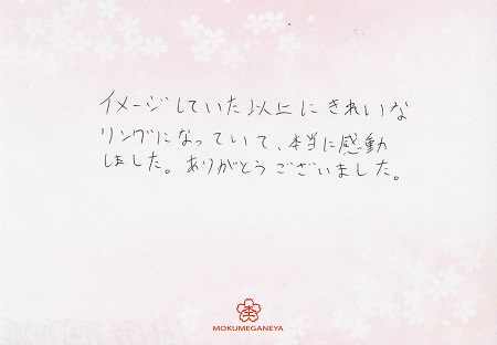 16122401木目金の婚約指輪_S005.jpg