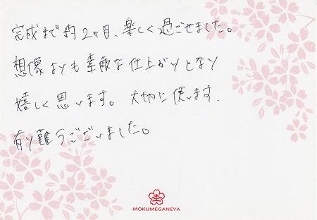 16122501D_005.jpg
