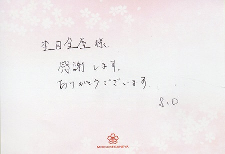 16122601木目金の結婚指輪_R005.jpg