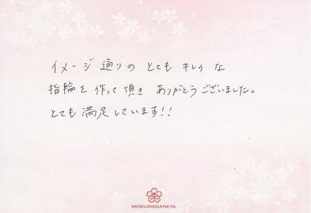 17010301木目金の婚約指輪_F002.jpg