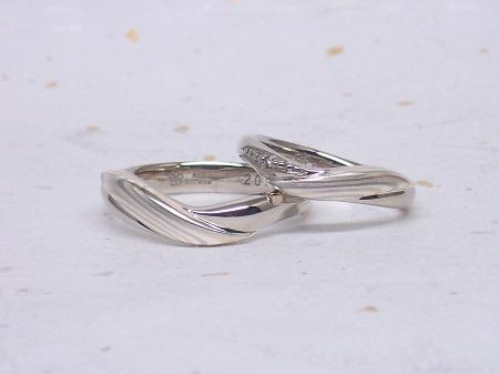 17010301木目金の結婚指輪_U002.JPG