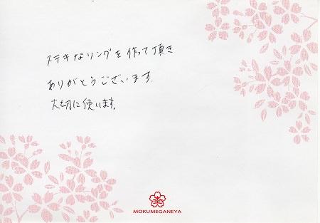 17011502木目金の結婚指輪_E004.jpg