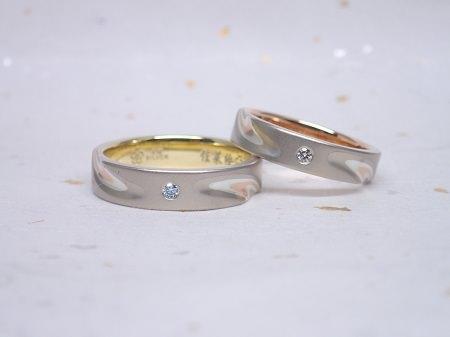 17012001グリ彫りの結婚指輪_H003.JPG