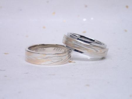 170121木目金の結婚指輪_R005.JPG