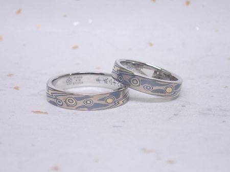17012101木目金の結婚指輪_Z004.JPG