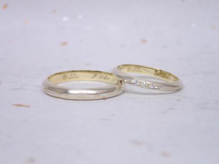 17012202杢目金の結婚指輪_K003.JPG