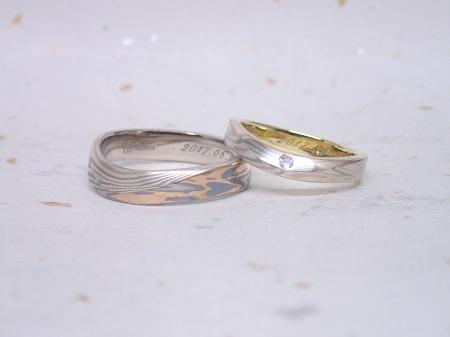 17012601木目金の結婚指_F004.JPG