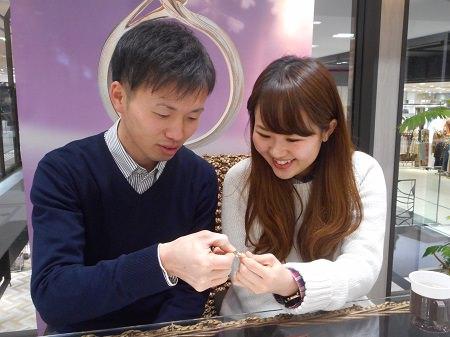 17012901木目金の結婚指輪_E002.JPG