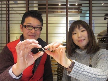 17012902木目金の結婚指輪_U001.JPG