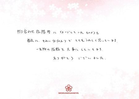 17013001木目金の婚約指輪_G005.JPG