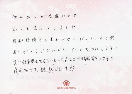 17013001木目金の結婚指輪_K005250.jpg