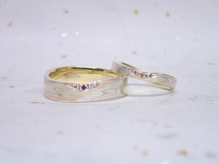 17013001杢目金の結婚指輪_K004.JPG