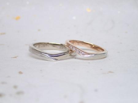 17012802木目金の結婚指輪_N004.JPG