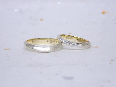 17021801木目金の結婚指輪_H003.JPG