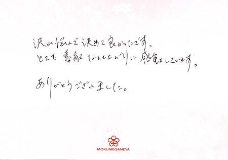 17022302木目金の結婚指輪_S005.jpg