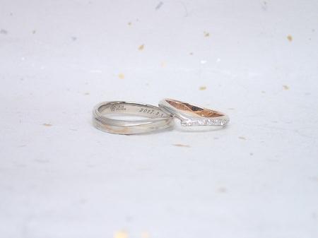17022501木目金の結婚指輪_G004.JPG