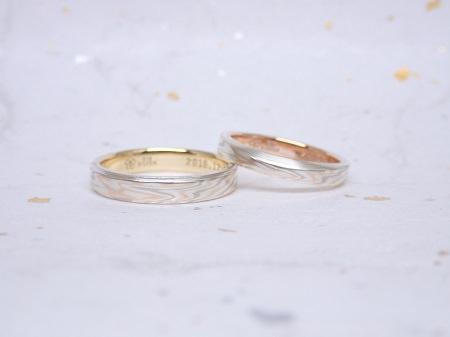 17022602木目金の結婚指輪_R004.JPG