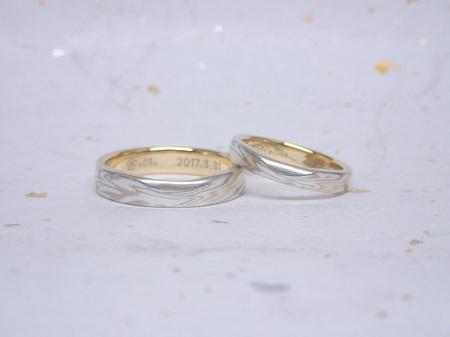 17022701木目金の結婚指輪_A004.JPG