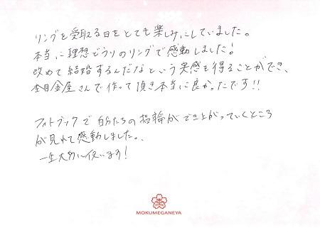 17030401木目金の婚約・結婚指輪_Q005.jpg
