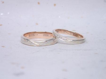 17030701木目金の結婚指輪_E002.JPG