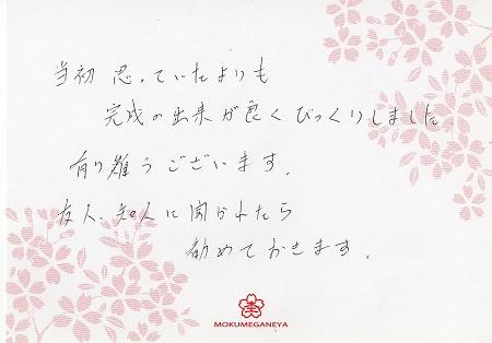 17030701木目金の結婚指輪_E003.jpg