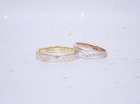 17031101木目金の結婚指輪_U004.JPG