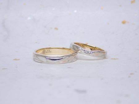 17031902木目金の結婚指輪_F004.jpg