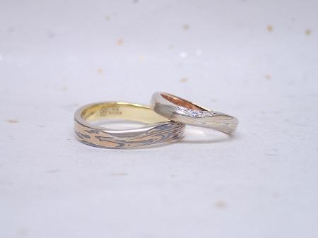 16122401木目金の結婚指輪_N003.JPG