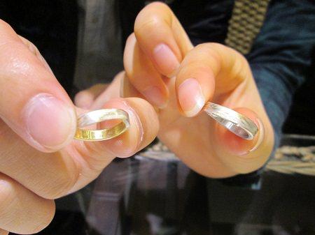 17042302 木目金の結婚指輪_M002.JPG