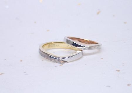 17042801木目金の結婚指輪_E004.JPG