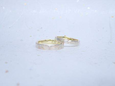 17043001木目金の結婚指輪_H004.JPG