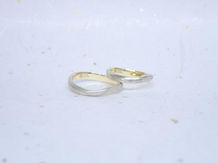 17043002木目金の結婚指輪_A003.JPG