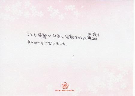 17051302木目金の婚約指輪_Z005.jpg
