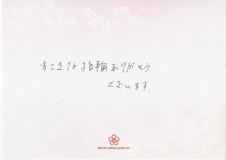 17052101木目金の婚約結婚指輪E_004.jpg