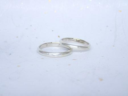 17052101木目金の結婚指輪_B003.JPG