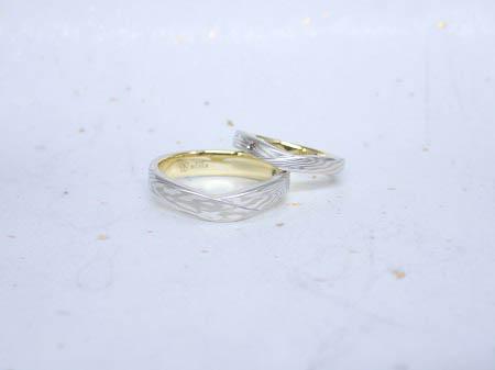 17052103木目金の結婚指輪C_004.JPG