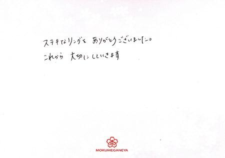 17052801木目金の結婚指輪_C005.jpg
