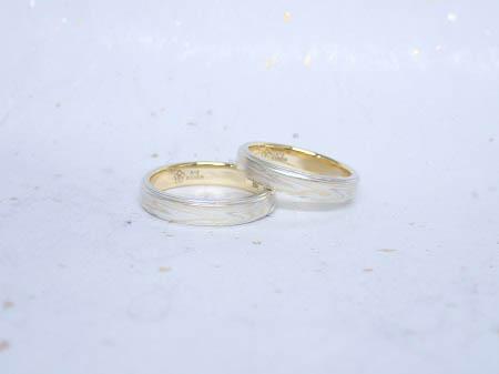 17052802木目金の結婚指輪C_004(1).JPG
