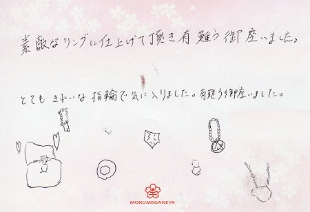 17060401木目金の結婚指輪_R005.jpg