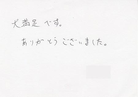 17062605D_005.jpg