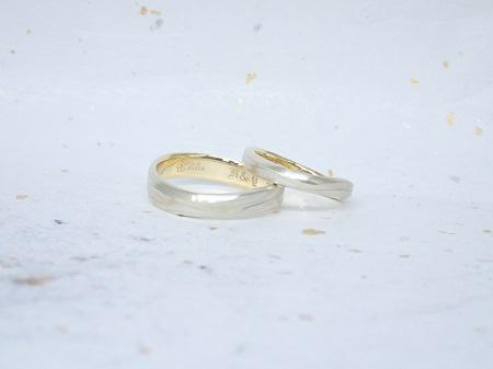 17062901木目金の結婚指輪_Q004.JPG