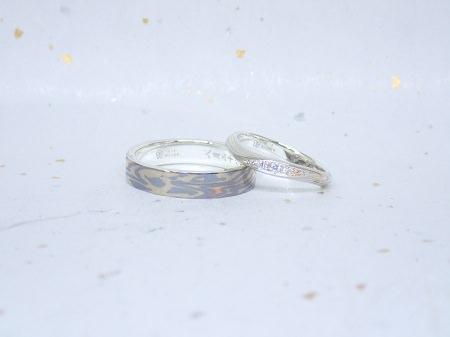 17070802木目金の結婚指輪_S003.JPG