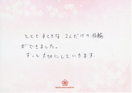 17072903木目金の結婚指輪_F004.jpg