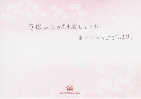 17080603木目金の婚約指輪_F002.jpg