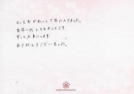 17082501木目金の結婚指輪_S005.jpg