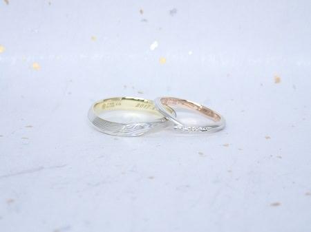 17090202木目金の結婚指輪U_002.JPG