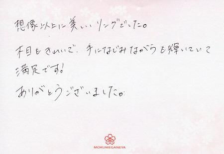 17090901木目金の婚約指輪_Z005.jpg