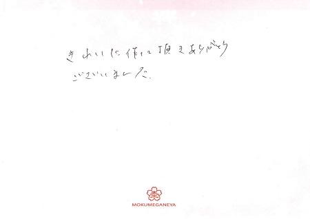 17091601木目金の婚約指輪_Q005.jpg